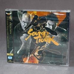 Tekken 7 - Soundtrack