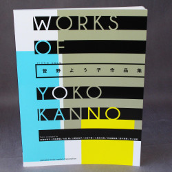 Works of Yoko Kanno - Piano Solo Score Book