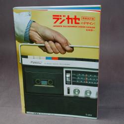 RAJIKASE: Japanese Old Boombox Design Catalog