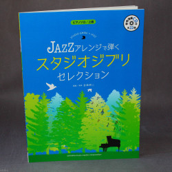 Studio Ghibli Jazz - Piano Solo Music Score