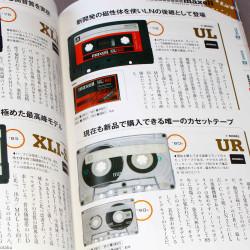 Japanese Cassette Tape Book