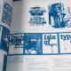 Idea International Graphic Art And Typography - 270