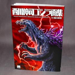 Shinji Nishikawa: Drawing Book of Godzilla