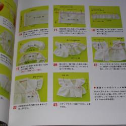 Yukata Dolls: Coordination Recipe