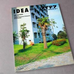 Idea International Graphic Art And Typography - 264