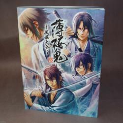 Hakuoki Shinkai - Fuuka Taizen - Official Fan Book