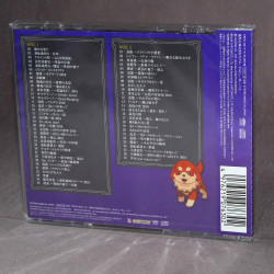 Ace Attorney Spirit of Justice / Gyakuten Saiban 6 - OST