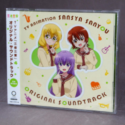 Sansha Sanyou / Three Leaves, Three Colors - Original Soundtrack