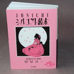 Junichi Nakahara - Silhouette Book