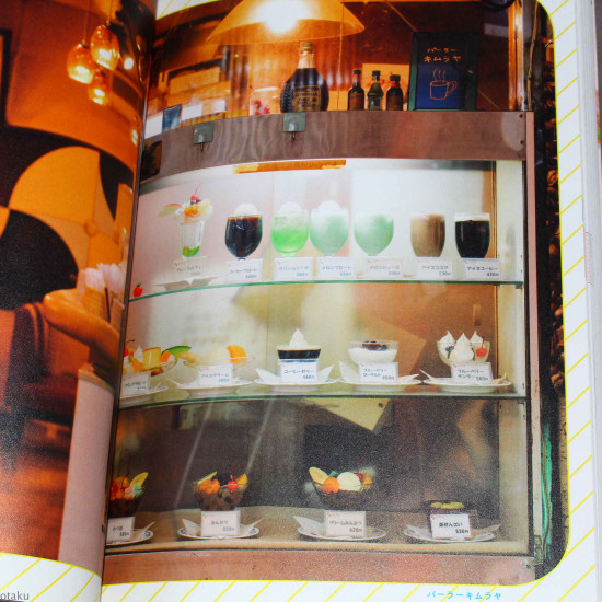 Food Sample Department Store: A Guide to Japanese Food Replicas