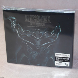 Kingsglaive Final Fantasy XV - Movie Original Soundtrack