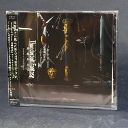 Thunderbolt Fantasy Original Soundtrack