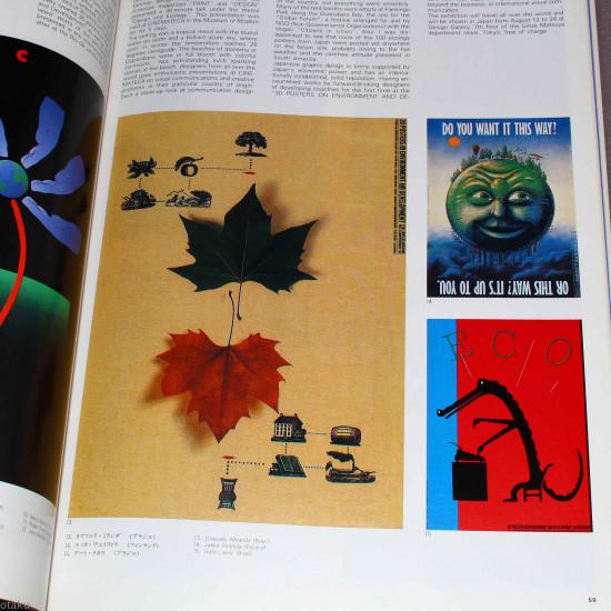 Idea International Graphic Art And Typography - 234
