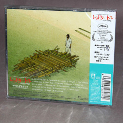 The Red Turtle - Japan Soundtrack CD