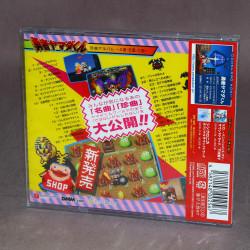 Yuusha Yamada-kun Chinkyoku Album - Side A / Side B / Side C