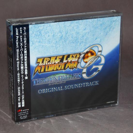 Super Robot Wars OG Moon Duelers - PS3 PS4 Soundtrack