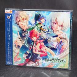Yuukyuu no Tierblade: Lost Chronicle - Original Soundtrack