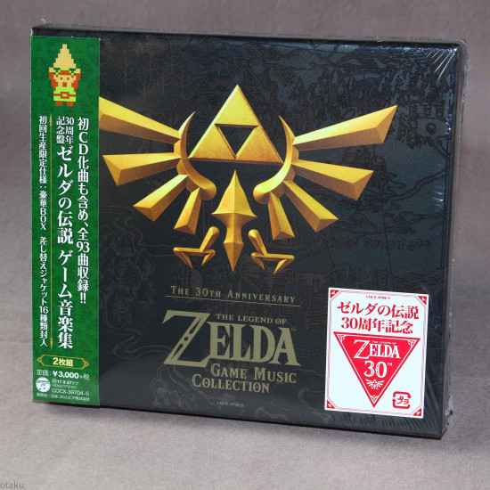 The Legend of Zelda: 30th Anniversary Music Collection