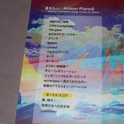 Marasy Anison Piano 2: marasy animation songs cover on piano