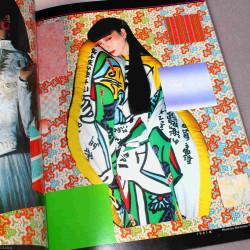 Idea International Graphic Art And Typography - 176