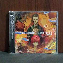 Steins;Gate 0 Sound Tracks - Complete Edition