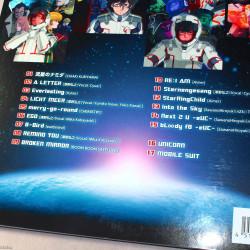 Mobile Suit Gundam Unicorn - Piano Solo Book