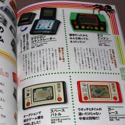Electronic Game Natsukashi Book
