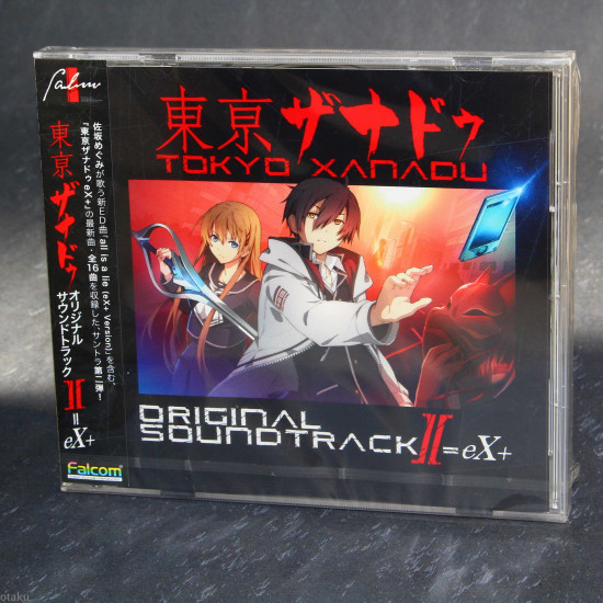 Tokyo Xanadu - Original Soundtrack II =eX+