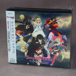 Tales of Berseria Original Soundtrack -  Limited Edition
