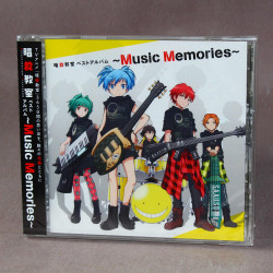 Assassination Classroom Song Best: Memories
