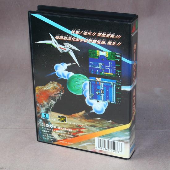 Darwin 4081 - Mega Drive Japan