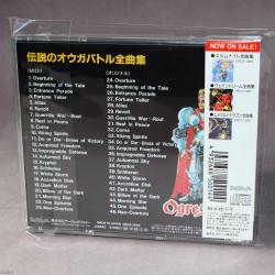 All Sounds of OgreBattle