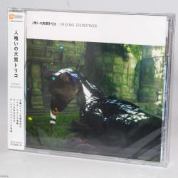 The Last Guardian - Original Soundtrack