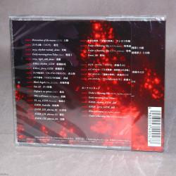 Shin Godzilla / Godzilla Resurgence - Music Collection