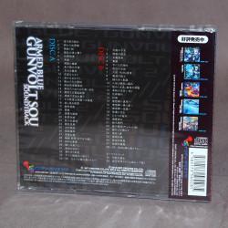 Azure Striker Gunvolt 2 / Armed Blue Gunvolt Sou - Soundtrack