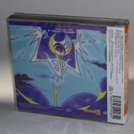Pokemon Sun Moon Super Music Complete