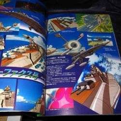 Aika Perfect Files - B