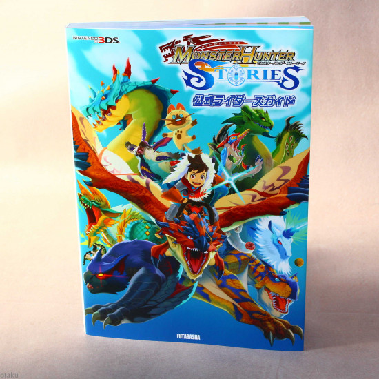 Monster Hunter Stories - Official Riders Guide