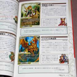 Last Chronicle - Yoko-Hen III - Official Handbook