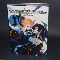 Coven and Labyrinth of Refrain - Official Artworks Book