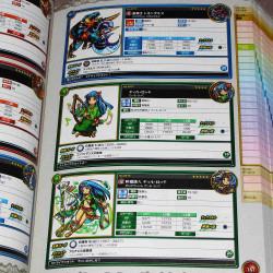 Monster Strike Encyclopedia