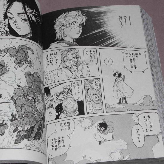 Battle Angel Alita Gunnm - Jiyu e no Michi