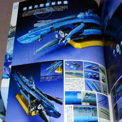 Arpeggio of Blue Steel: Ars Nova BLUE SCORE - Photo Book