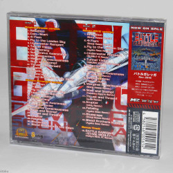 Battle Garegga Complete Soundtrack