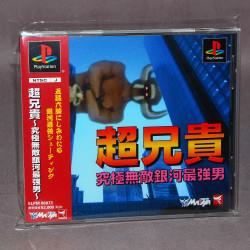 Choaniki: Kyukyoku Muteki Ginga Saikyou Otoko - PS1 Japan