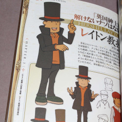 Professor Layton - Secret Book - DS Game Fan Book