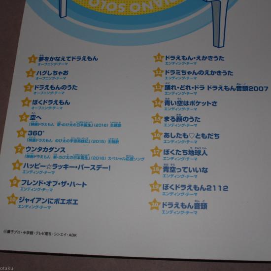 Doraemon Piano Solo Album Music Score