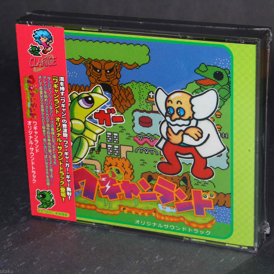 Wagan Land Original Soundtrack