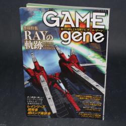 GAMEgene Vol.1