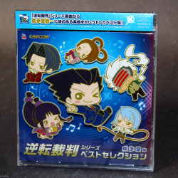 Ace Attorney Gyakuten Saiban Series Best Selection: Naruhodou